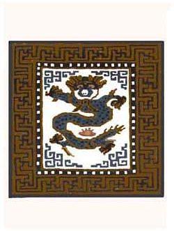 Happy Dragon 27″x 27″  Skeins-23