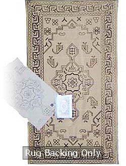Caucasian Karabaugh mat 20″x 36″  Skeins-23