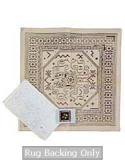 Caucasian Kazak Square mat  27″x27″  Skeins-23