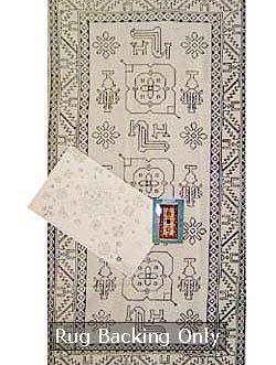 Caucasian Shirvan mat  24″x 48″  Skeins-36