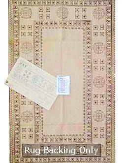 Caucasian Tallish mat  30″x 48″  Skeins-47